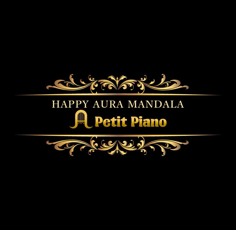Petit Piano Happy Aura Mandalaロゴ